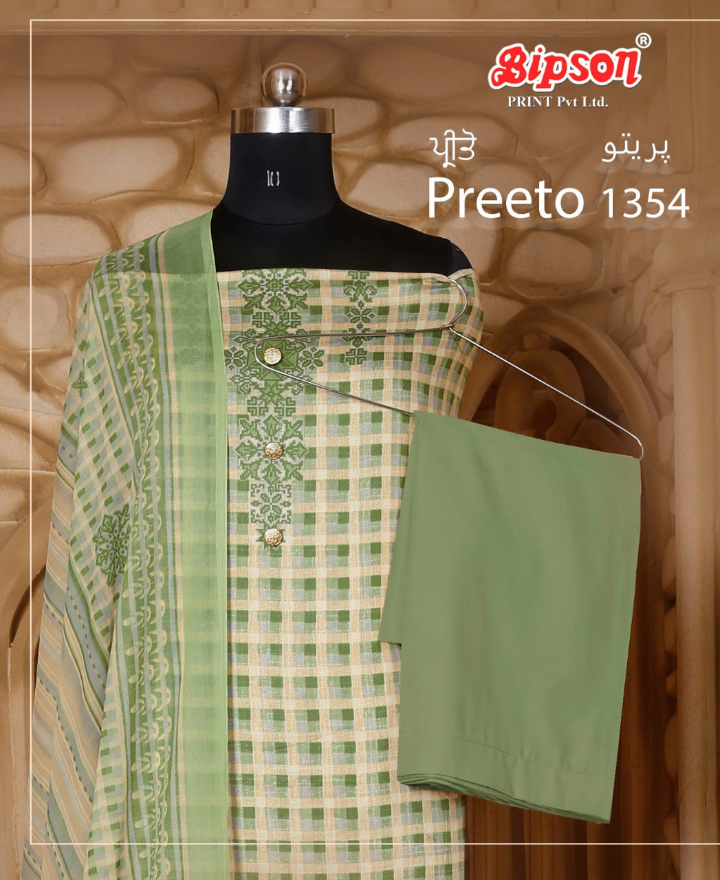Bipson Fashion Preeto 1354 Glace Cotton Print With Work Dress Material At Wholesale Rate