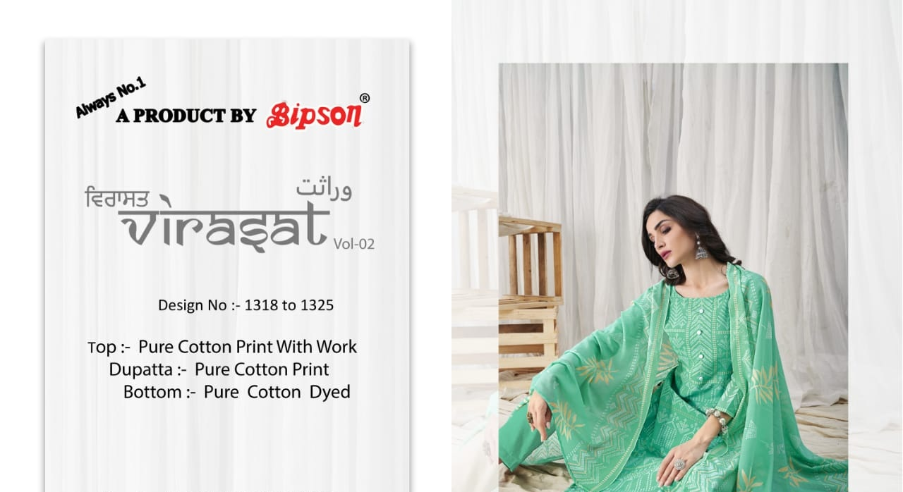 Bipson Fashion Virasat Vol 2 Pure Cotton Print With Work Dress Material At Wholesale Rate