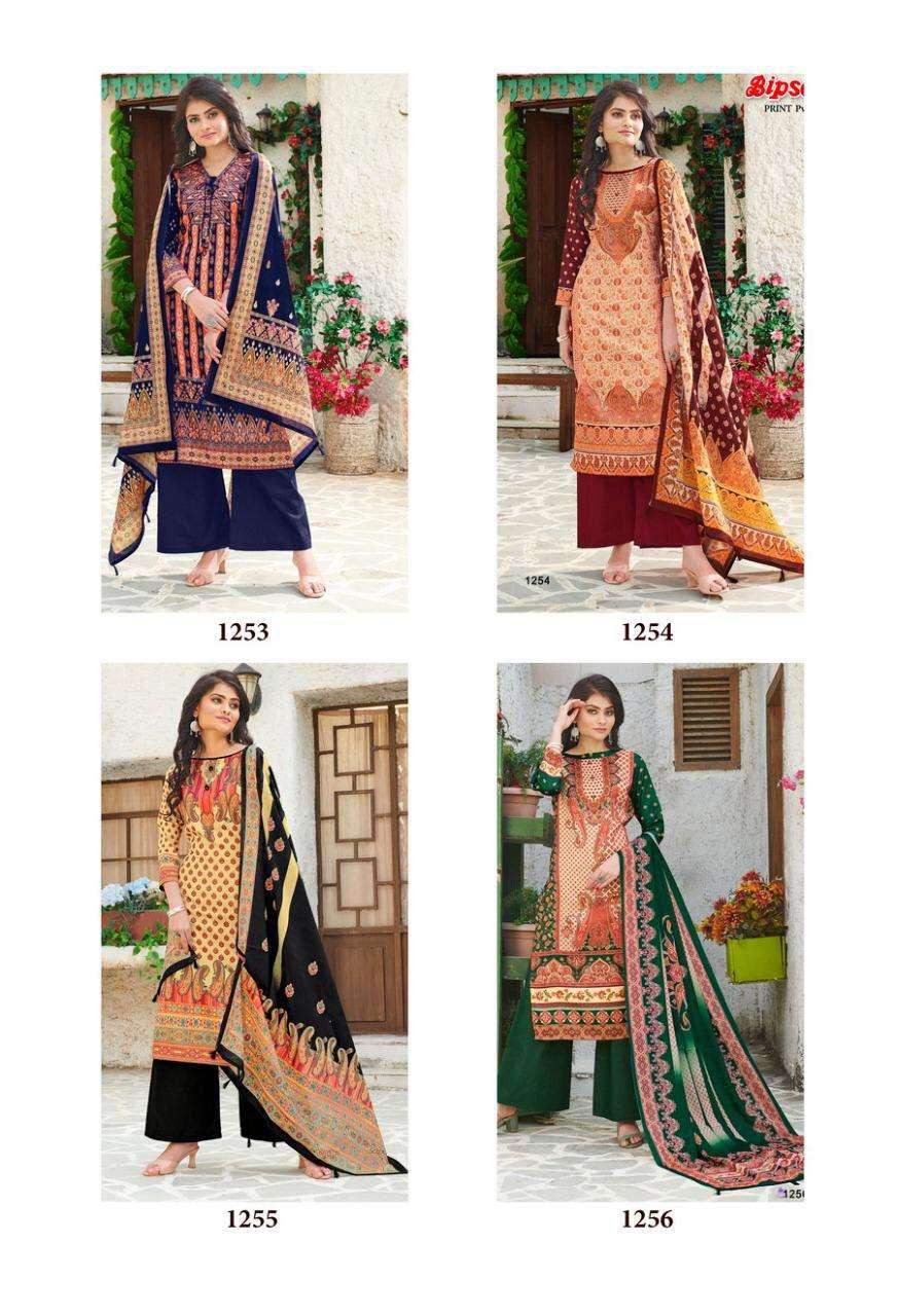 Bipson Fashion Kashmiri Queen 1253 To 1256 Pure Cotton Satin Digital Print Dress Material At Wholesale Rate