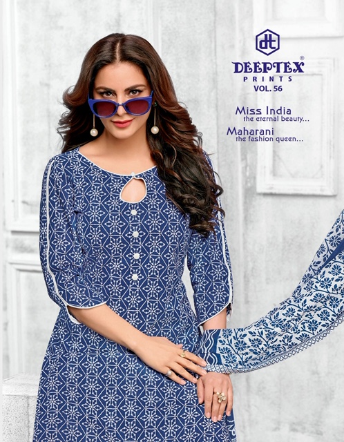 Deeptex Miss India Vol 56 Pure Cotton Printed Regular Wear Dress Material At Wholesale Rate
