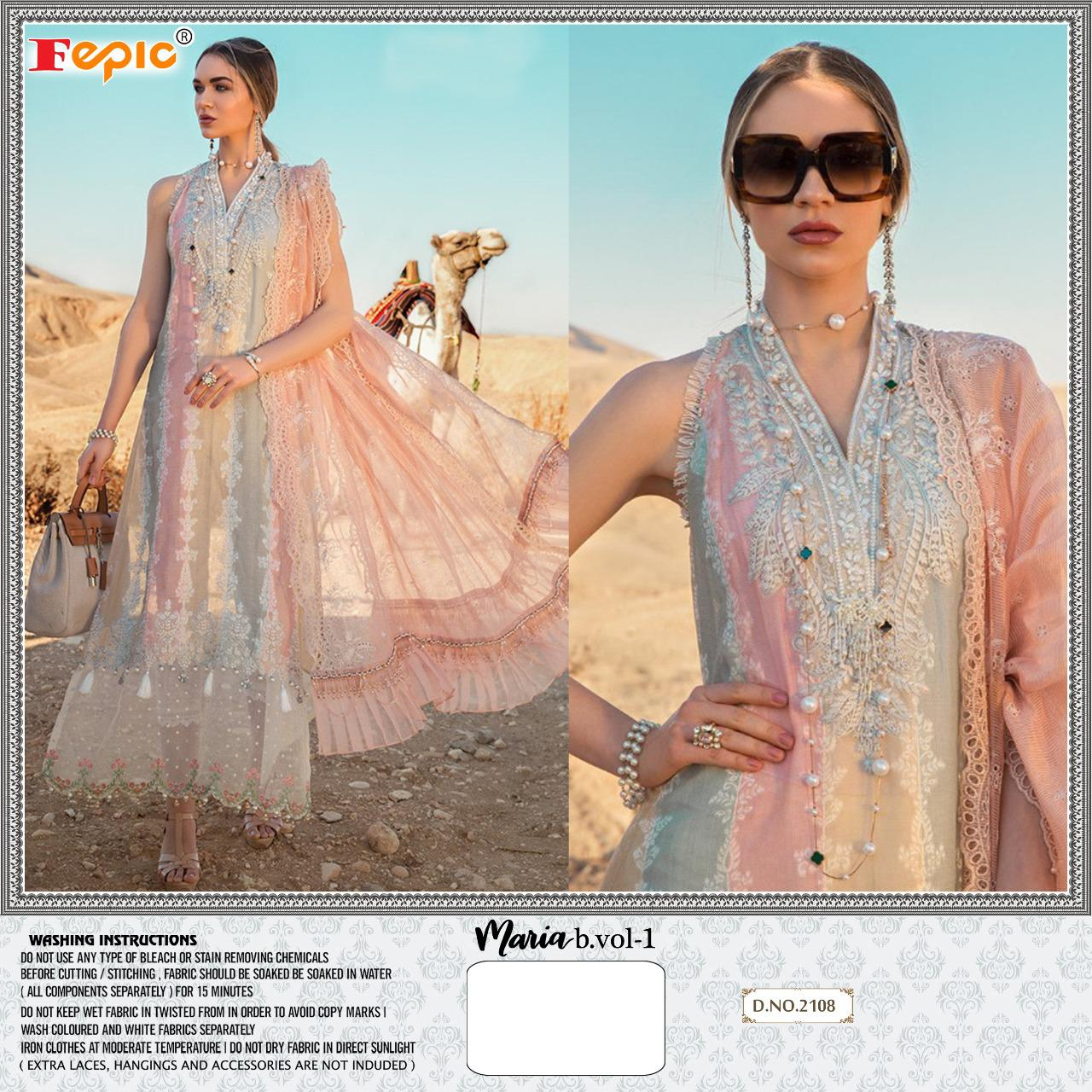 Fepic Rosemeen Maria B Vol 1 Printed Pure Cotton With Patch Embroidery Work Pakistani Dress Material At Wholesale Rate