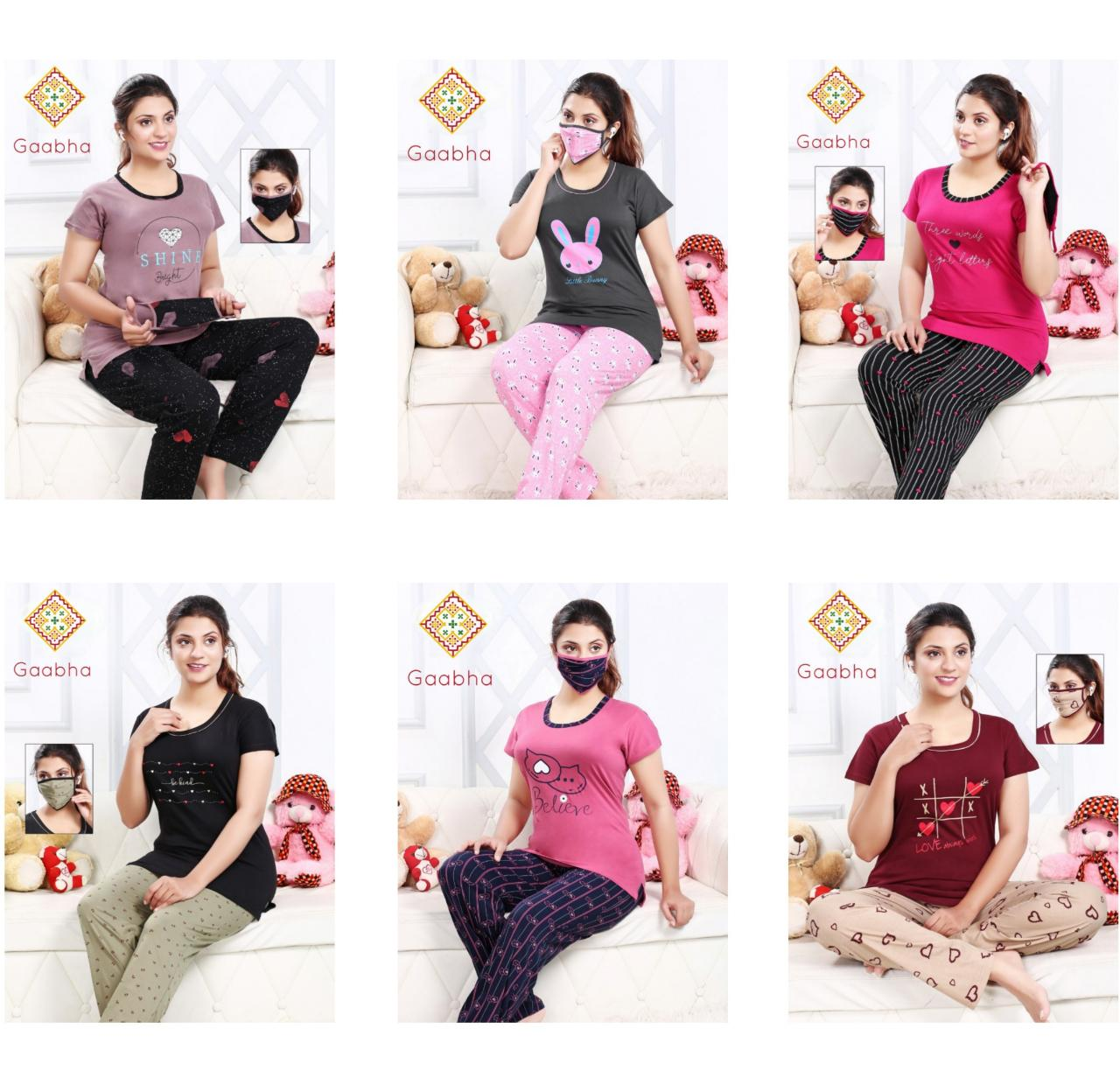Ladies Night Suit With Mask Vol 2