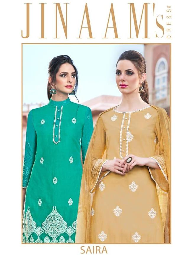 Jinaam's Dress Saira Digital Printed Lawn Cotton With Embroidery Work Dress Material Collection Surat