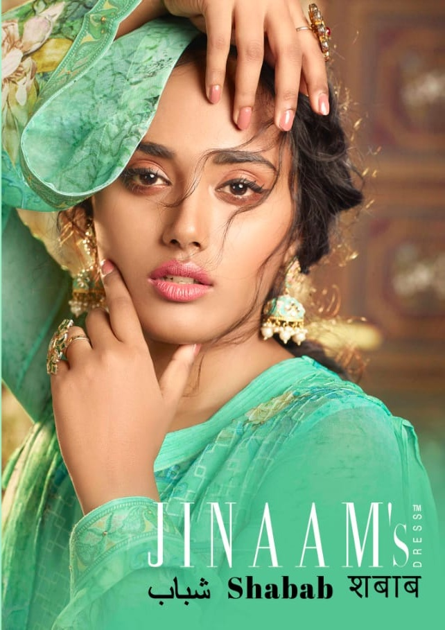 Jinaam's Dress Shabab Digital Printed Georgette With Embroidery Work Dress Material Collection At Wholesale Rate