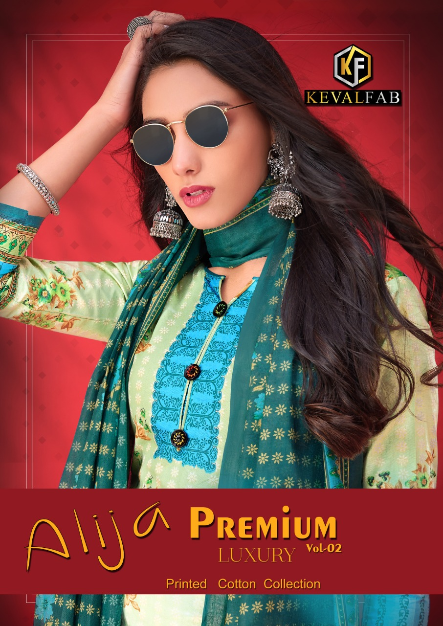 Keval Fab Alija B Premium Luxury Vol 2 Heavy Cotton Print Dress Material At Wholesale Rate
