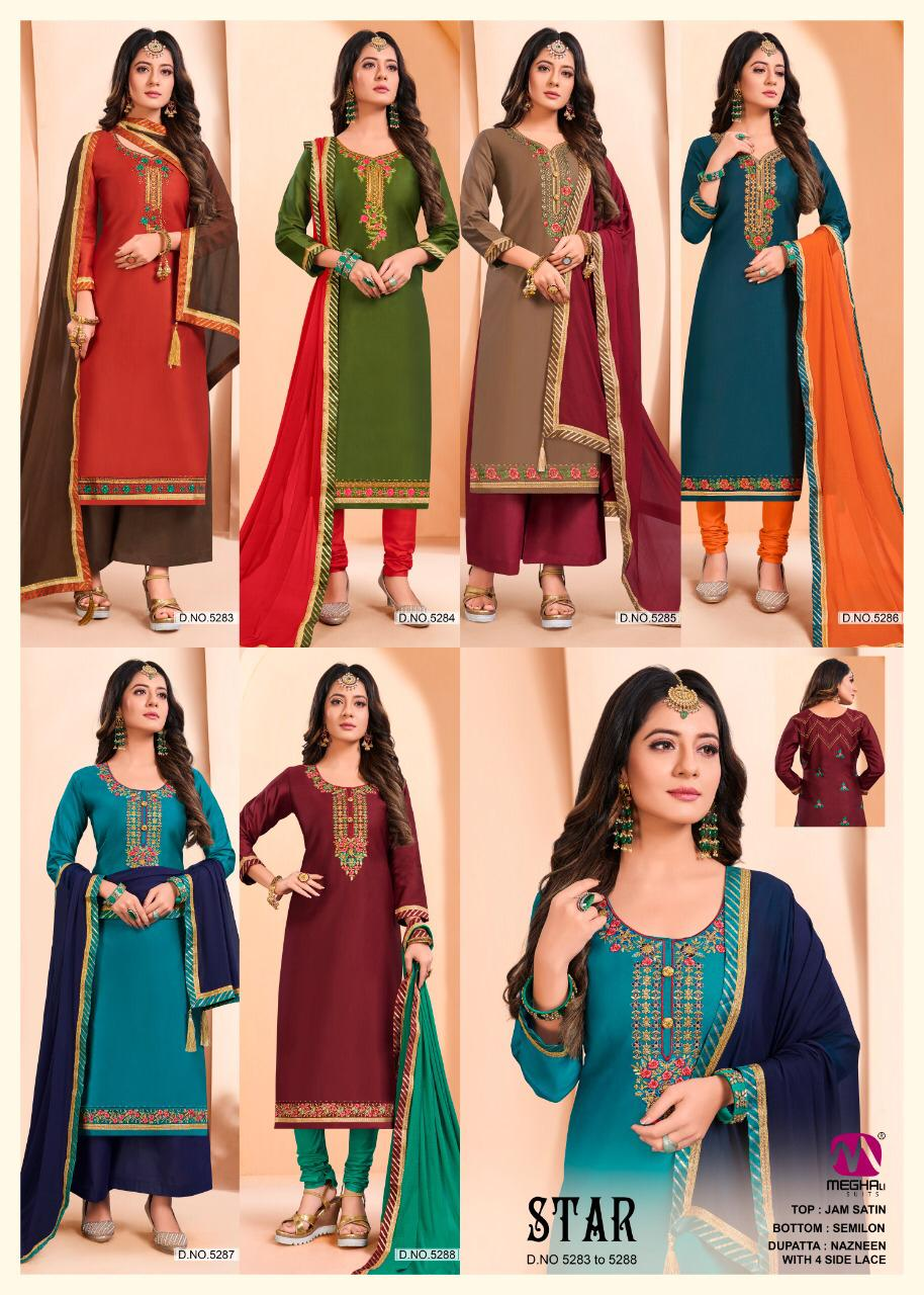 Meghali Suits Star Jam Satin With Embroidery Worked Dress Material At Wholesale Rate