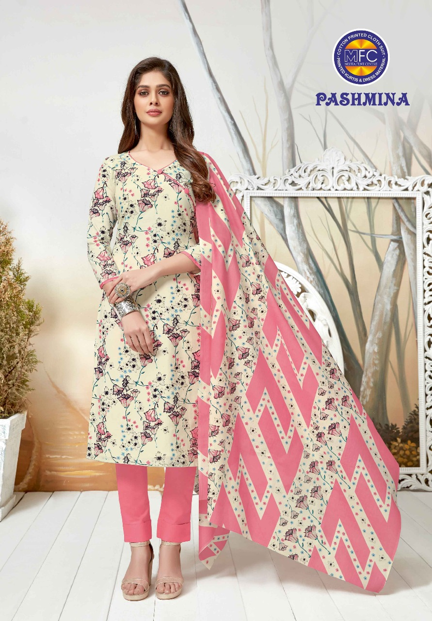 Mfc Pashmina Vol 7 Printed Lawn Cotton Dress Material Collection At Wholesale Rate