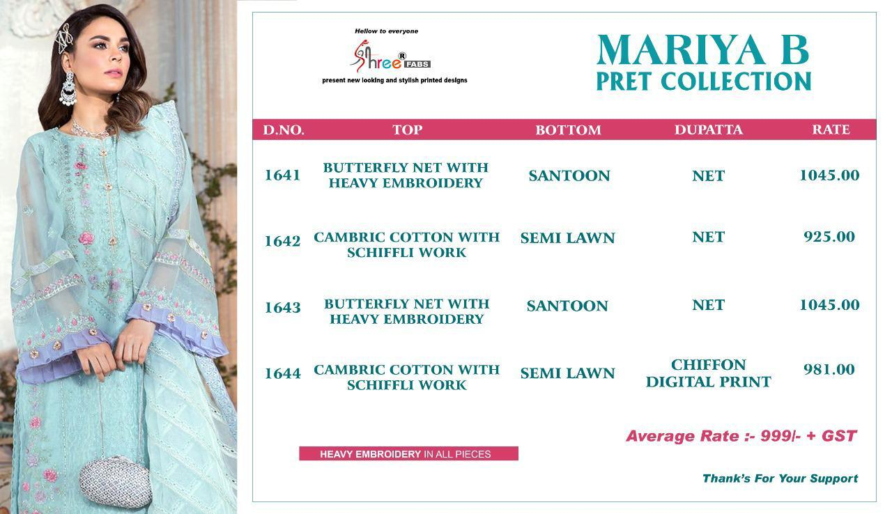 Shree Fab Mariya B Pret Collection Cambric Cotton Net With Embroidery Work Pakistani Collection At Wholesale Rate