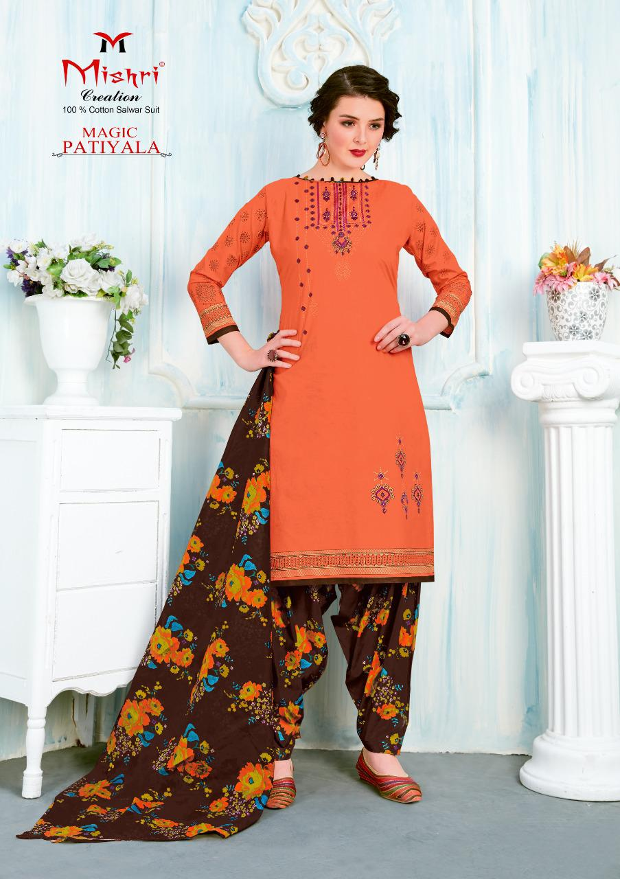 Mishri Creation Magic Patiyala Vol 2 Printed Cotton Dress Material Collection At Wholesale Rate