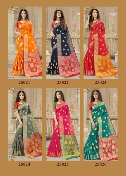 Shakunt Weaves Vishnupriya Soft Silk Traditional Sarees Collection At Wholesale Rate